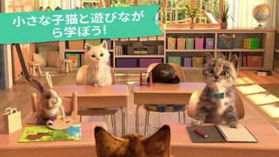 「可愛い子猫とお友達」のスクリーンショット 1枚目