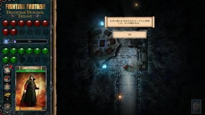 「Deathtrap Dungeon Trilogy」のスクリーンショット 3枚目