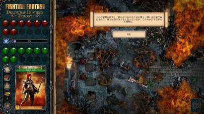 「Deathtrap Dungeon Trilogy」のスクリーンショット 2枚目