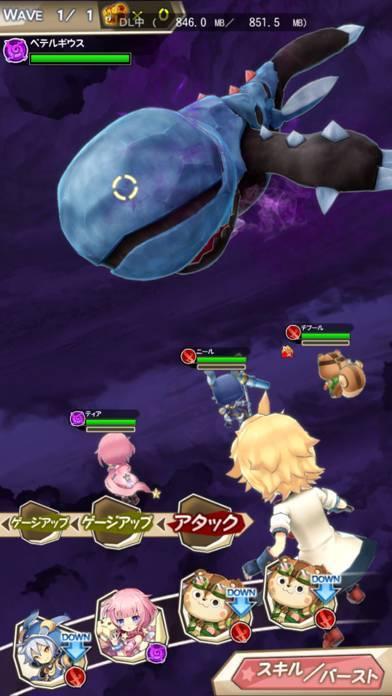 「【新作RPG】ワンダーグラビティ ~ピノと重力使い~」のスクリーンショット 3枚目