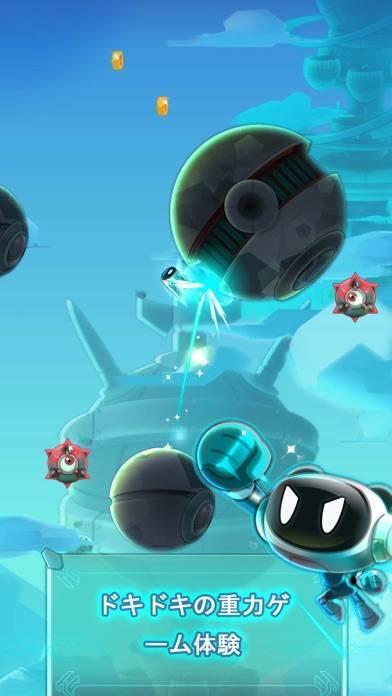 「コスモボット - ハイパージャンプ」のスクリーンショット 2枚目