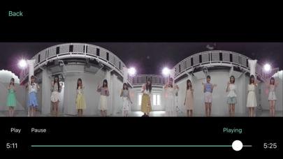 「au 音のVR」のスクリーンショット 3枚目