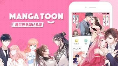 「MangaToon - 人気のカラー少女漫画」のスクリーンショット 1枚目