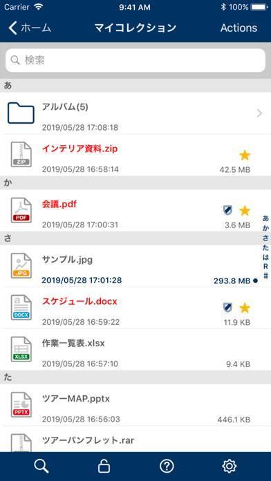 「Clipbox+」のスクリーンショット 3枚目
