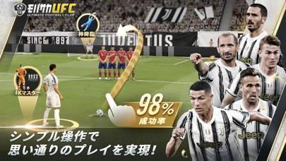 「モバサカアルティメットフットボールクラブ-サッカーゲーム」のスクリーンショット 2枚目