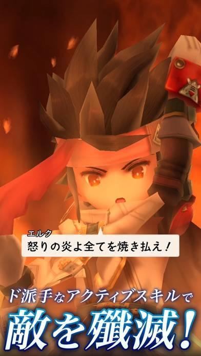「光と音のRPG アークザラッド R 【アーク R】」のスクリーンショット 3枚目