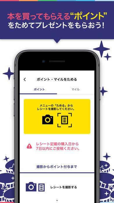「KADOKAWAアプリ」のスクリーンショット 3枚目