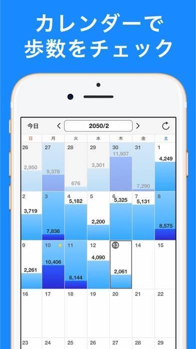 「シンプル歩数計 - おすすめ歩数計アプリ1万歩(ほすうけい)」のスクリーンショット 2枚目