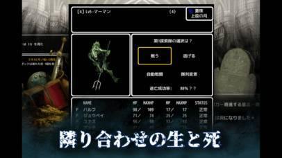 「Abyss and Dark #0」のスクリーンショット 3枚目