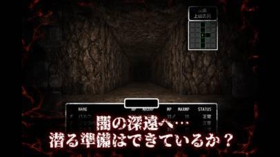 「Abyss and Dark #0」のスクリーンショット 2枚目