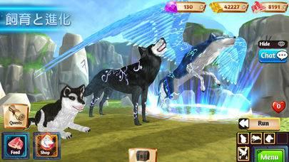 「Wolf: The Evolution Online」のスクリーンショット 3枚目