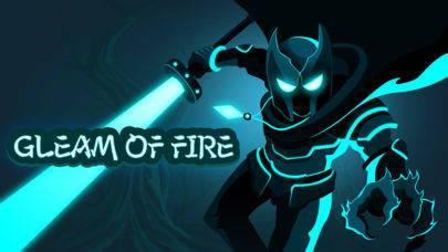 「Gleam of Fire」のスクリーンショット 1枚目