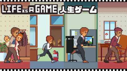 「Life is a game : 人生ゲーム」のスクリーンショット 3枚目