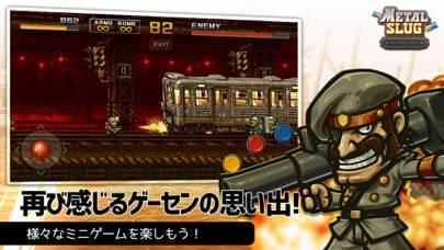 「メタルスラッグインフィニティ-放置系ゲーム」のスクリーンショット 3枚目