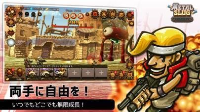 「メタルスラッグインフィニティ-放置系ゲーム」のスクリーンショット 1枚目