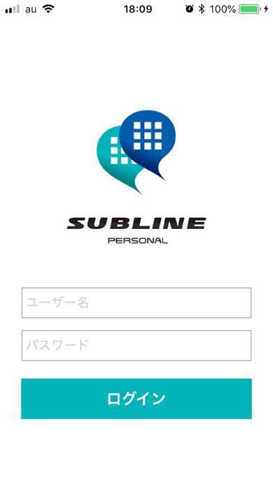 「SUBLINE PERSONAL」のスクリーンショット 1枚目