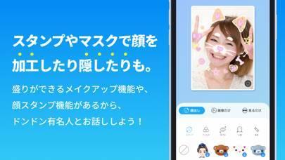 「SUGAR-ライブ配信アプリならシュガー」のスクリーンショット 3枚目