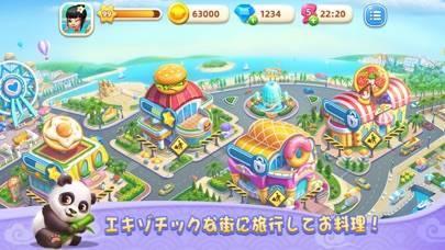 「クッキングシティ - 料理ゲーム」のスクリーンショット 3枚目