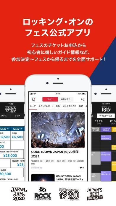 「Jフェス - ロッキング・オンのフェス公式アプリ」のスクリーンショット 1枚目