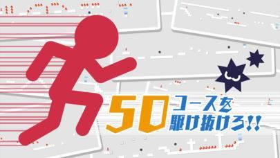 「10秒走-伝説のランアクションゲーム-」のスクリーンショット 2枚目