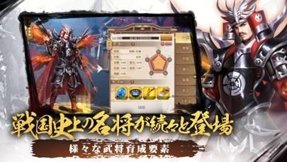「覇王の天下 - 戦略シミュレーション」のスクリーンショット 2枚目