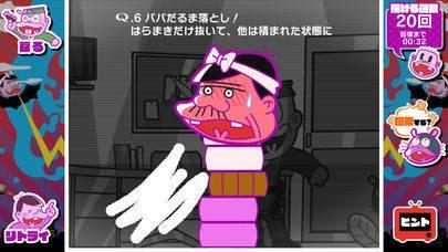 「深夜!天才バカボンのQ - パパからの挑戦状なのだ -」のスクリーンショット 3枚目