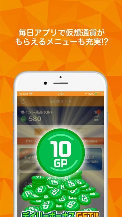 「GO! WALLET - ゴーウォレット 仮想通貨ウォレット」のスクリーンショット 2枚目