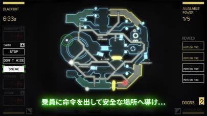「Alien: Blackout」のスクリーンショット 3枚目