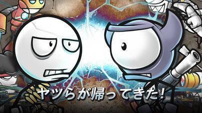 「カートゥーンディフェンス:リブート」のスクリーンショット 1枚目