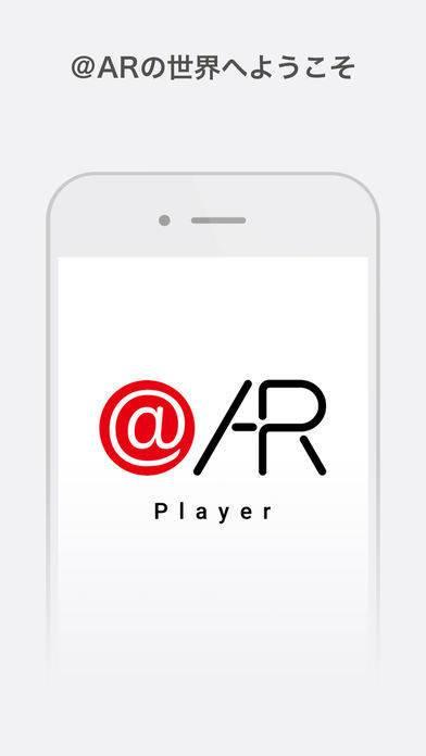 「@AR Player / アッと驚くARを探し出そう!」のスクリーンショット 1枚目