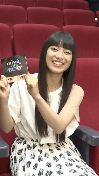 「miwa THE BEST - ARアプリ -」のスクリーンショット 2枚目