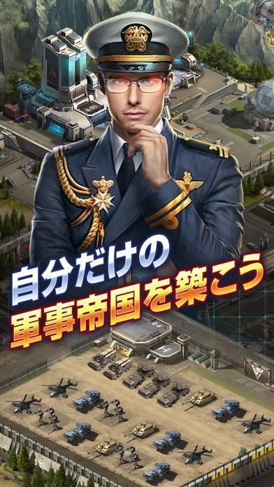 「Perfect Mission(パーフェクトミッション)」のスクリーンショット 2枚目