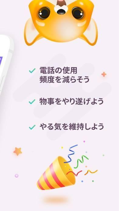 「Eggzy - 集中力とタイムキーパー」のスクリーンショット 2枚目