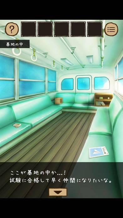 「脱出ゲーム ひみつきち」のスクリーンショット 2枚目