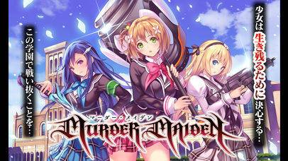 「MurderMaiden」のスクリーンショット 1枚目