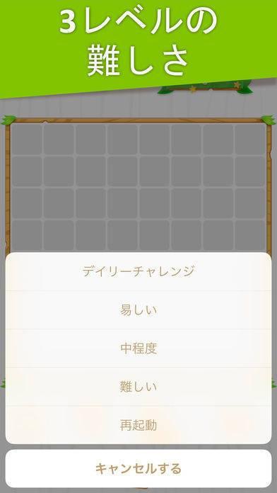 「ブロックパズル – クラシックなレンガ」のスクリーンショット 2枚目