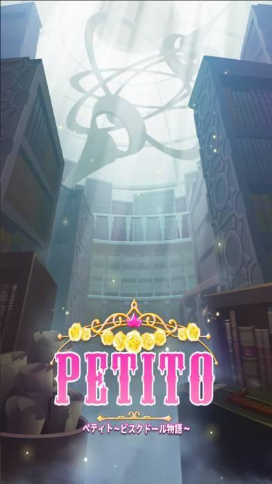 「ペティト「PETITO」」のスクリーンショット 1枚目
