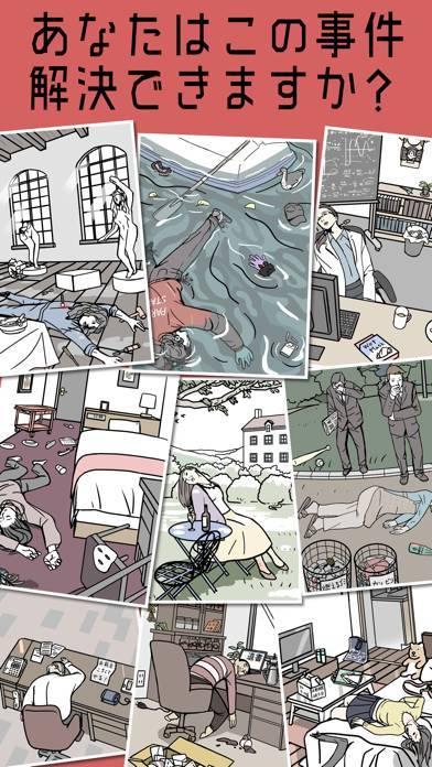 「謎解きの時間 - 絵探しアドベンチャー」のスクリーンショット 3枚目