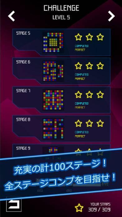 「KataKoto -カタコト-」のスクリーンショット 3枚目