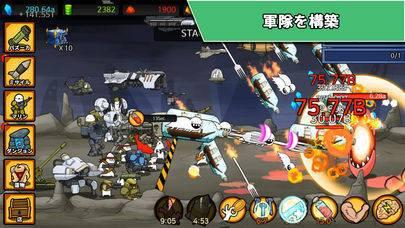 「ミサイルRPG」のスクリーンショット 3枚目