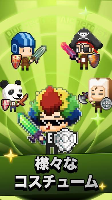 「ダンジョンと錬金術師 - Idle RPG」のスクリーンショット 2枚目