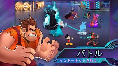 「Disney Heroes: Battle Mode」のスクリーンショット 1枚目