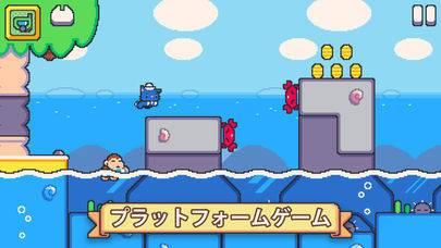 「Super Cat Tales 2」のスクリーンショット 3枚目