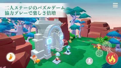 「YuME II:アリスの冒険」のスクリーンショット 2枚目