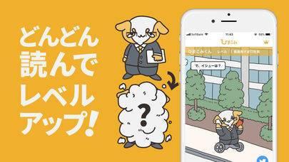 「マンガ育成 ?! 人気まんが漫画リーダー」のスクリーンショット 3枚目