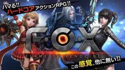 「F.O.X. 大人の ハイグレード ハードコア アクション」のスクリーンショット 1枚目