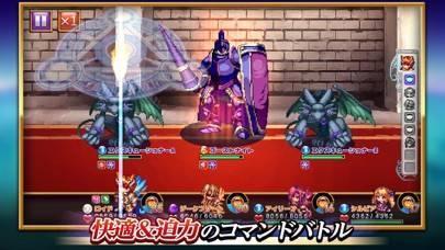 「RPG フォーレジェリア」のスクリーンショット 3枚目