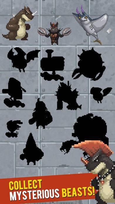 「世界怪獣戦争」のスクリーンショット 3枚目