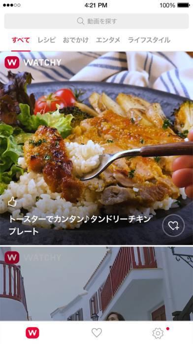 「WATCHY(ウォッチー) -レシピ、おでかけ動画など」のスクリーンショット 1枚目