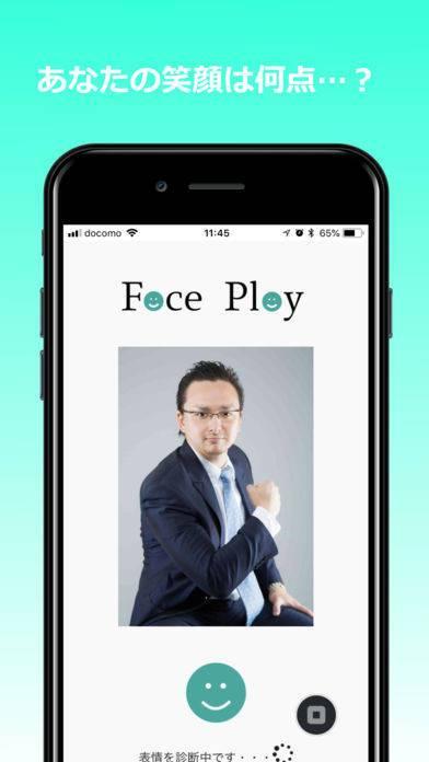 「FacePlay」のスクリーンショット 1枚目